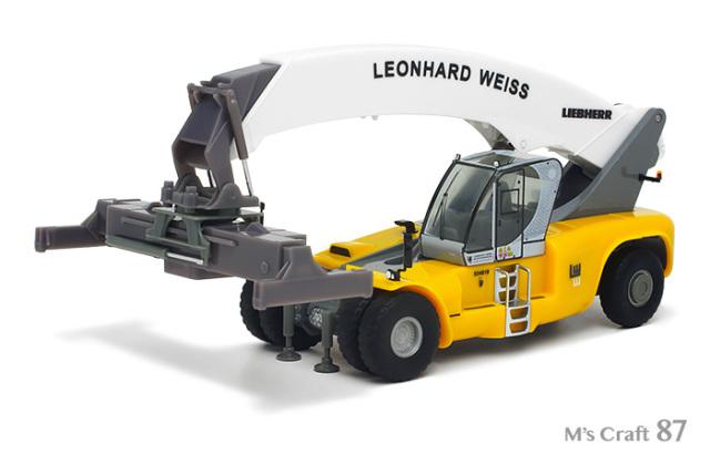 【ヘルパ】リープヘル LRS645