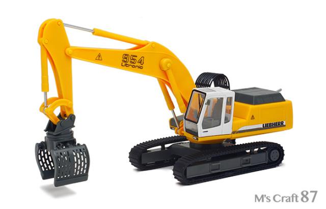 【ヘルパ】リープヘル R954