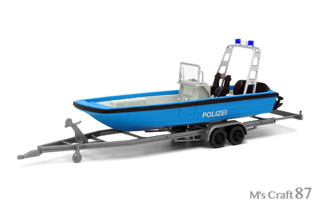 【ヴィーキング】ボートトレーラー