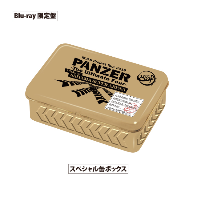 M.S.S Project Tour 2019 PANZER - The Ultimate Four - FINAL atさいたまスーパーアリーナ Blu-ray[2枚組]【特別限定盤】