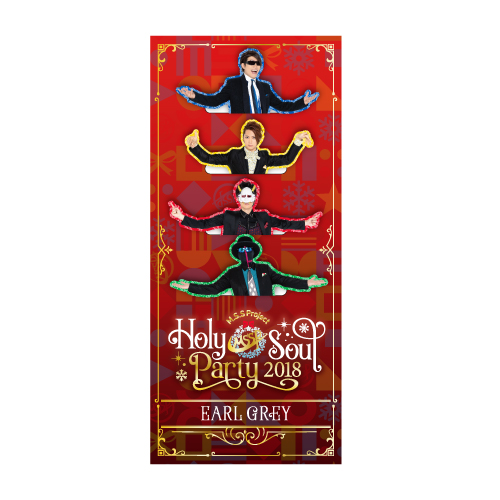 Holy Soul Party 2018 ティーバッグセット