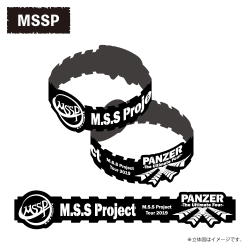 PANZER - The Ultimate Four -ラバーバンド MSSP