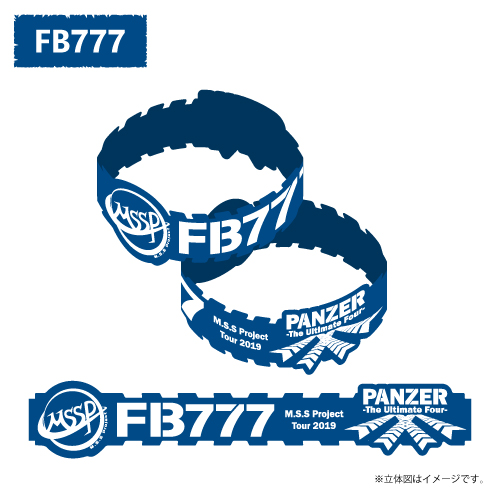 PANZER - The Ultimate Four -ラバーバンド FB777