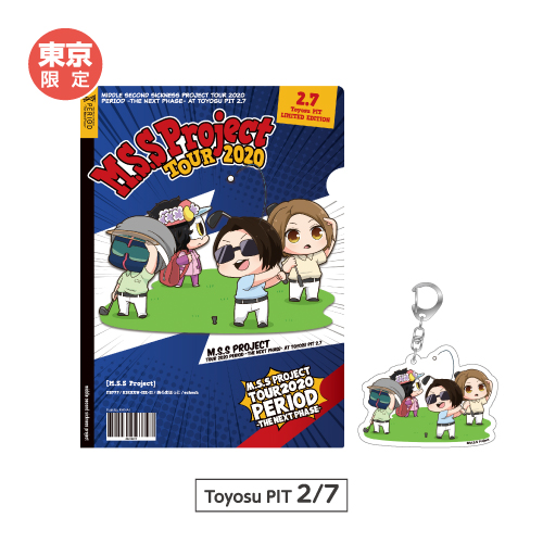 PERIOD -The Next Phase- 会場限定 アクリルキーホルダー&クリアファイル(A4)セット-東京限定 Toyosu PIT 2/7