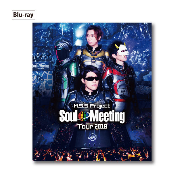 M.S.S Project~Soul Meeting Tour 2018~ Blu-ray [2枚組]【初回限定盤】
