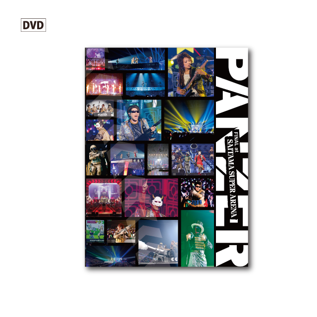 M.S.S Project Tour 2019 PANZER - The Ultimate Four - FINAL atさいたまスーパーアリーナ DVD[3枚組]
