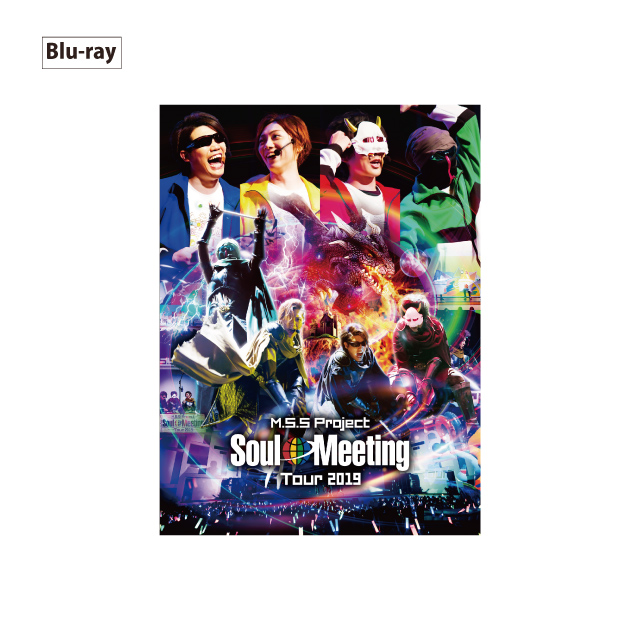 M.S.S Project~Soul Meeting Tour 2019~ Blu-ray[2枚組]【初回限定盤】