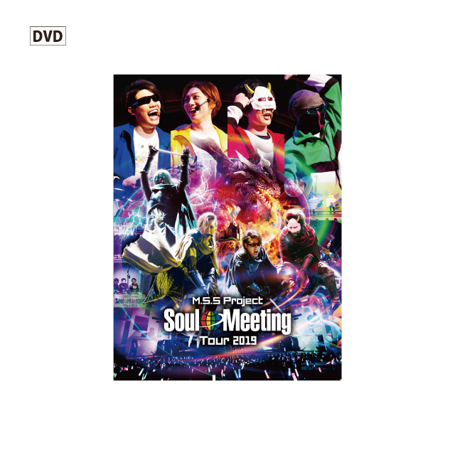 M.S.S Project~Soul Meeting Tour 2019~ DVD [2枚組]【初回限定盤】