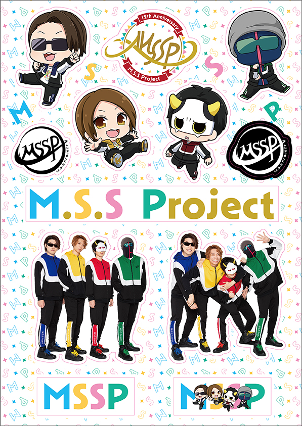M.S.S Project 12周年 ステッカーセット(A4×2枚)