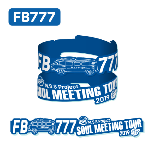 Soul Meeting Tour 2019 ラバーバンド FB777