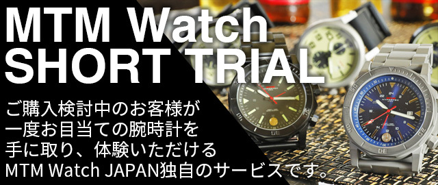 MTM Watch SHORT TRIAL