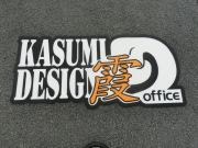 霞デザインボートデカール2