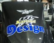 霞デザインロゴ カッティングシート2