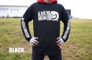 霞DベーシックロンT2-ブラック