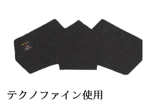 テクノファイン素材コーモリ(アゴ汗取)