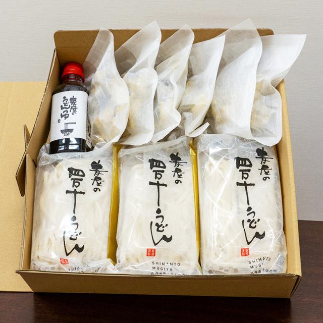 天ぷらうどん6点セット(梱包)