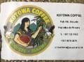 パナマ「カフェ・コトワ ダンカン農地ゲイシャ品種ナチュラル」(シティロースト)100g