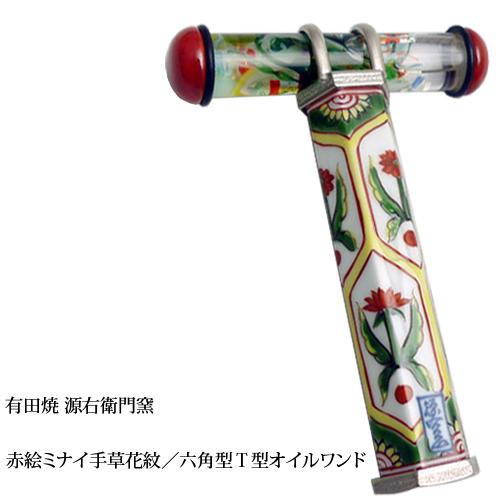 赤絵ミナイ手草花紋