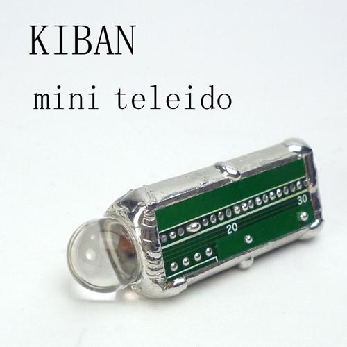 KIBAN ミニテレイド