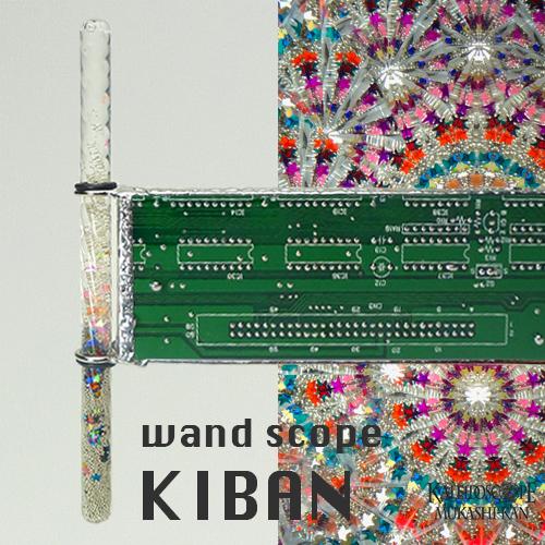 KIBAN