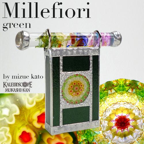 ミルフィオーリ