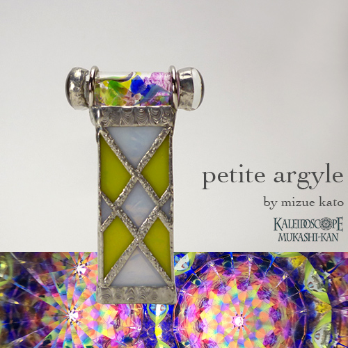 Petite Argyle