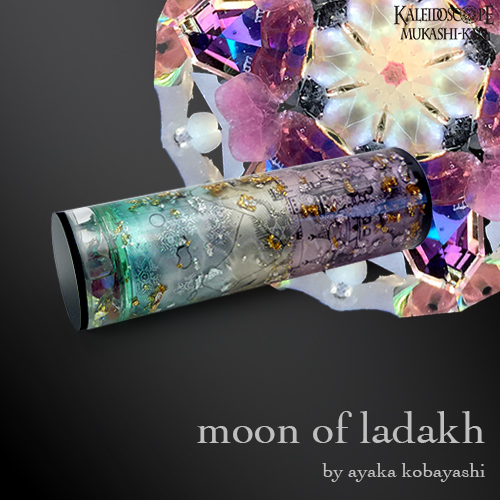 ラダックの月