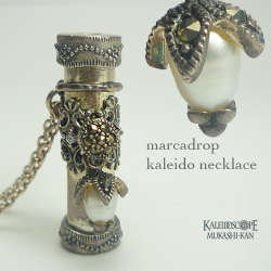 マーカドロップ真珠