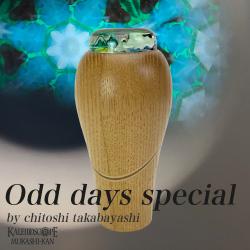 odd days special