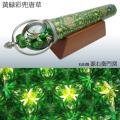 黄緑彩兜唐草/十二角型