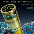 Twinkle-星の海-
