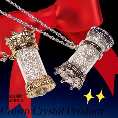 Crown Cristal Pendant