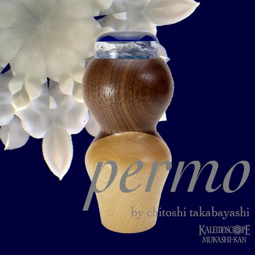 permo