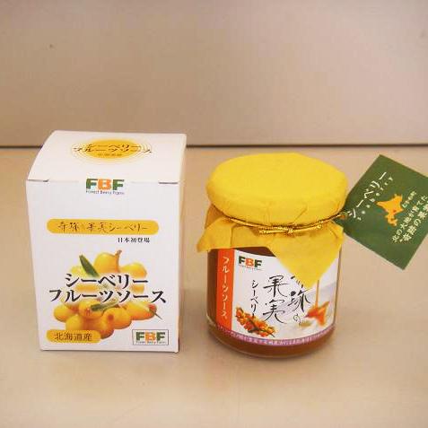 【奇跡の果実】シーベリー フルーツソース 120g