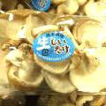 生椎茸 無選別 3kg