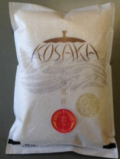 小坂農園 ななつぼし 2kg 北海道米