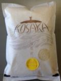 小坂農園 おぼろづき 2kg 北海道米