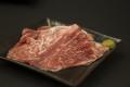 鵡川和牛焼肉MIX350g