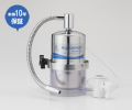 マルチピュア浄水器 Aquasmart アクアスマート 400CT
