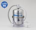 マルチピュア浄水器 Aquaversa アクアヴァーサ 750CT
