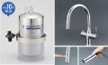 マルチピュア浄水器 MODEL-D400BG (活性化セラミック搭載) 浄水器兼用混合水栓 グースネックタイプ