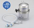 マルチピュア浄水器 MODEL-750BC 元止め式水栓対応タイプ (活性化セラミック搭載) 水栓なし