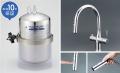 マルチピュア浄水器 MODEL-750BG (活性化セラミック搭載) 兼用水栓 グースネックイプ