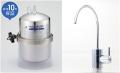 マルチピュア浄水器 MODEL-750BJ (活性化セラミック搭載) 専用水栓タイプ