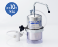 マルチピュア浄水器 MP400SC