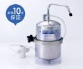 マルチピュア浄水器 MP750SC