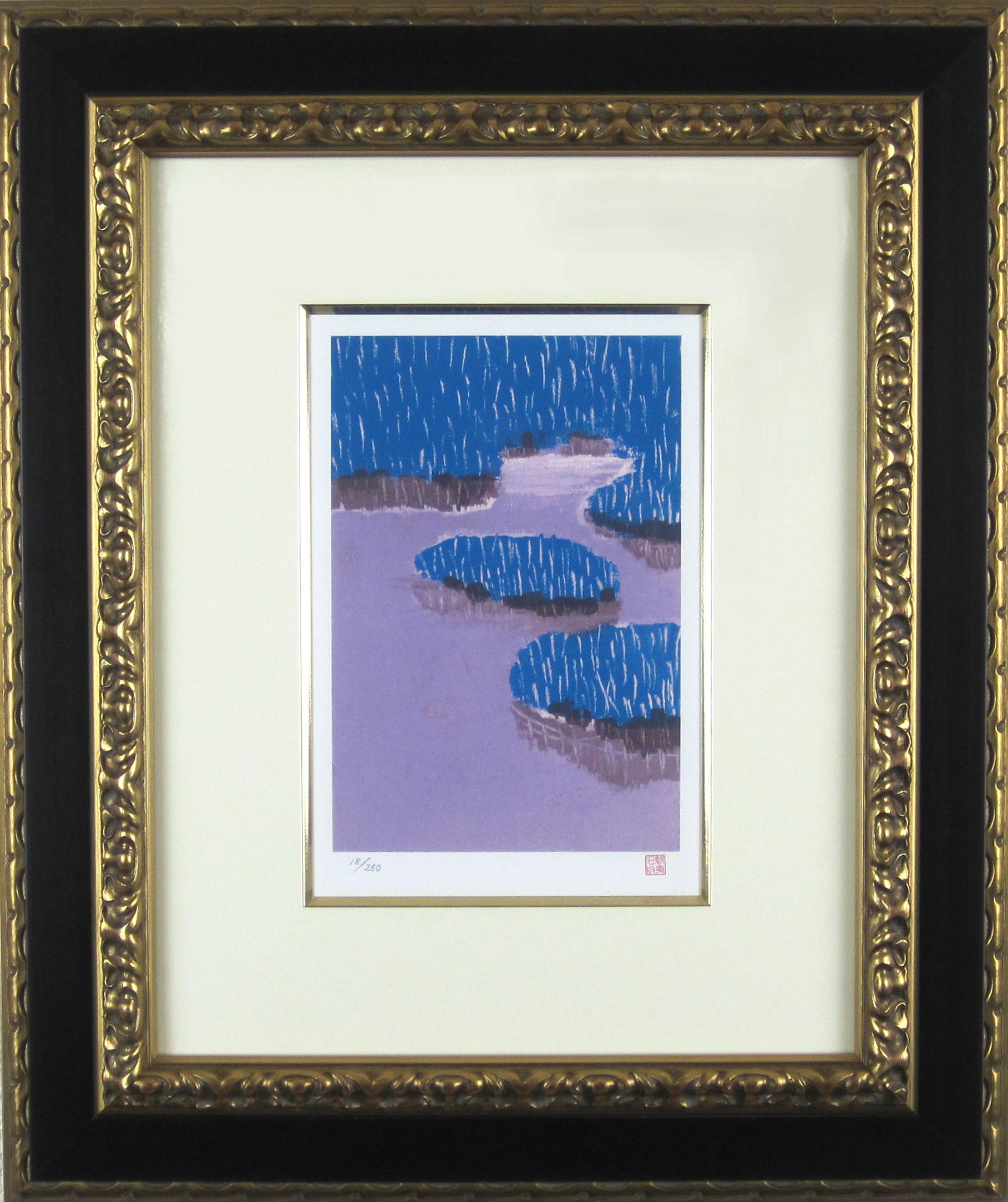東山魁夷 「季の詩 九月」 1954年 卒寿記念 リトグラフ 額寸・476×566mm  商品画像