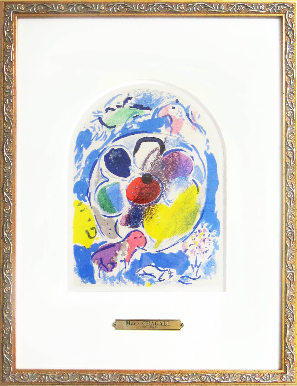 シャガール「ベンジャミン族」エルサレムウィンドウ・1962年・リトグラフ額寸400×311mm