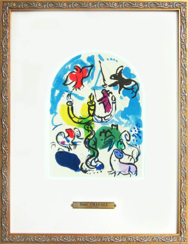 シャガール「ダン族」エルサレムウィンドウ・1962年・リトグラフ
