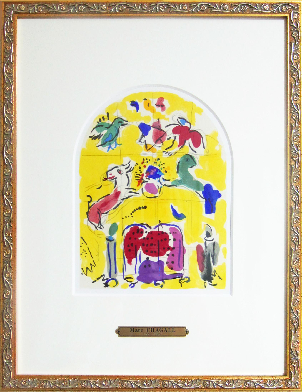 シャガール「レビ族」エルサレムウィンドウ・1962年・リトグラフ額寸410×320mm